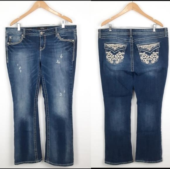 Torrid Premium Relaxed Boot Jeans